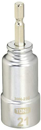 トネ(TONE) 電動ドリル用コンパクトソケット 2BN-21C ビット差込 二面幅21mm