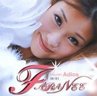 Vol.01 - Adios