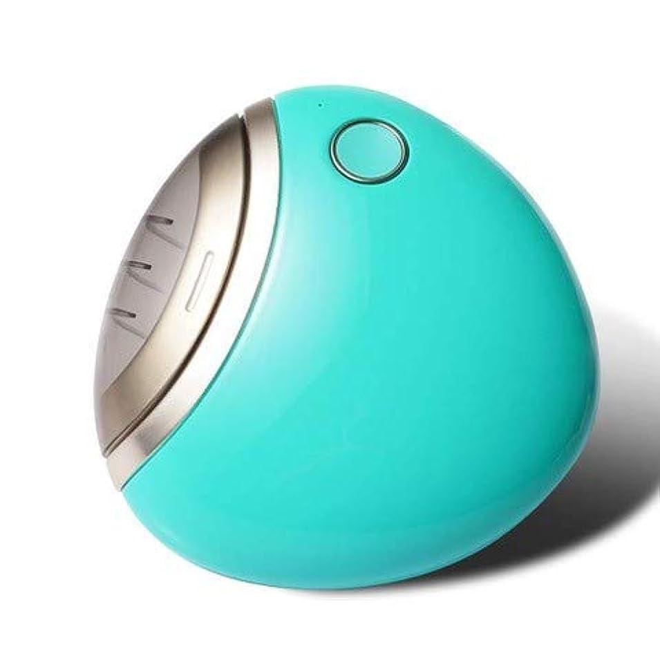 ブリーク森台無しにmarise 電動爪切り 自動爪切り USB充電付き 男女兼用 ネイルケア (グリーン)