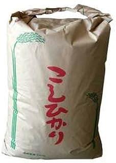 【令和2年度】【送料無料】三重県産 コシヒカリ 玄米 お米(二等米) 30kg