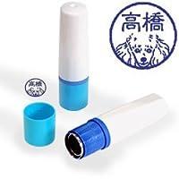 【動物認印】犬ミトメ17・プードル ホルダー:ブルー/カラーインク: 青