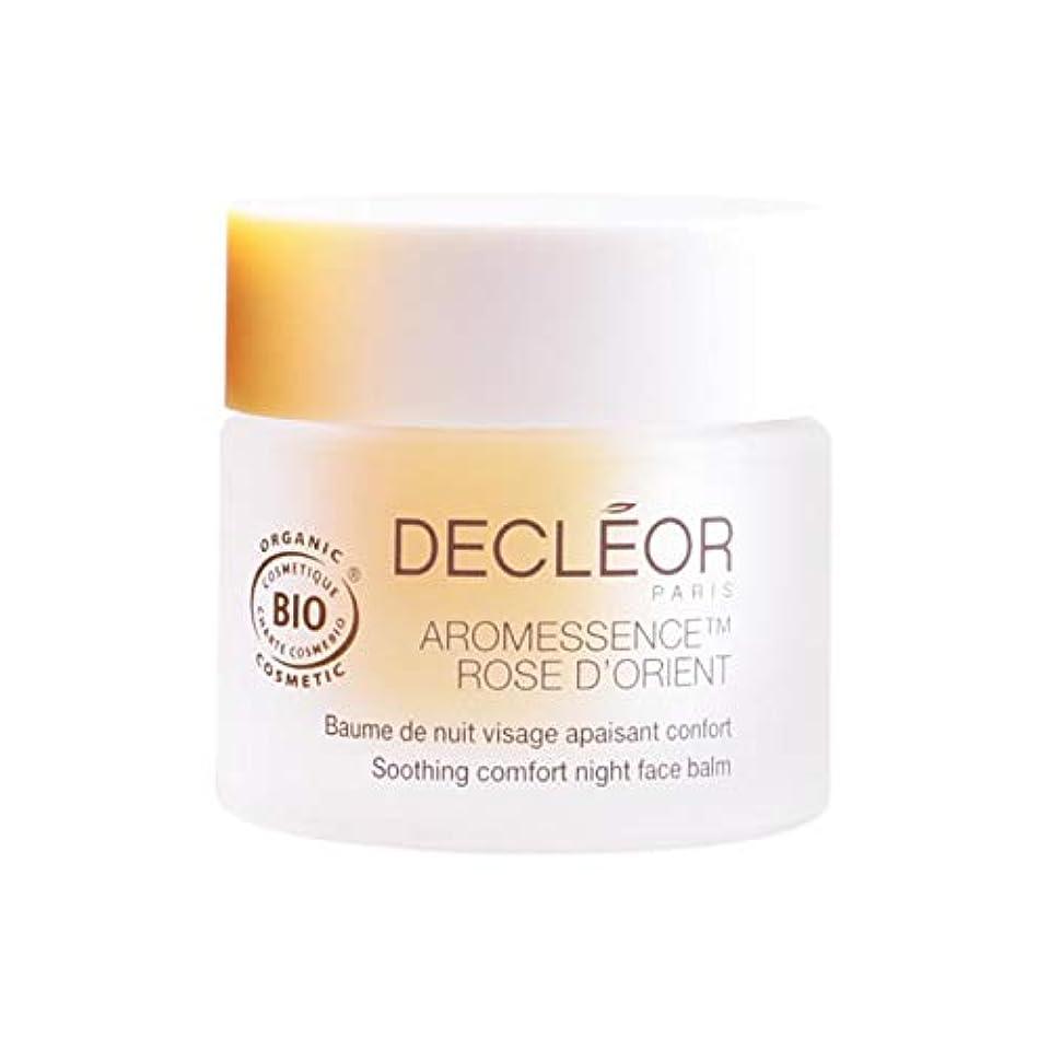 採用する毒液写真を描くデクレオール Aromessence Rose D'Orient Soothing Comfort Night Face Balm - For Sensitive Skin 15ml/0.47oz並行輸入品