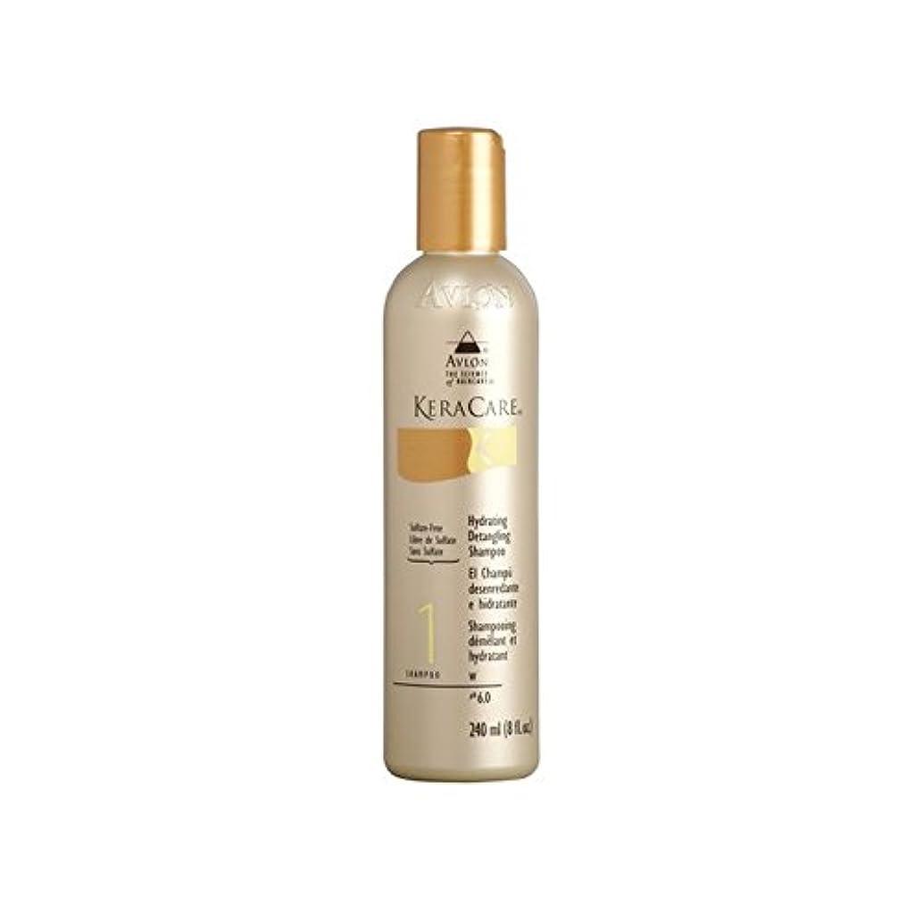 アラブ人暗殺者進化Keracare Hydrating Detangling Shampoo (240ml) (Pack of 6) - 水和もつれ解除シャンプー(240ミリリットル) x6 [並行輸入品]