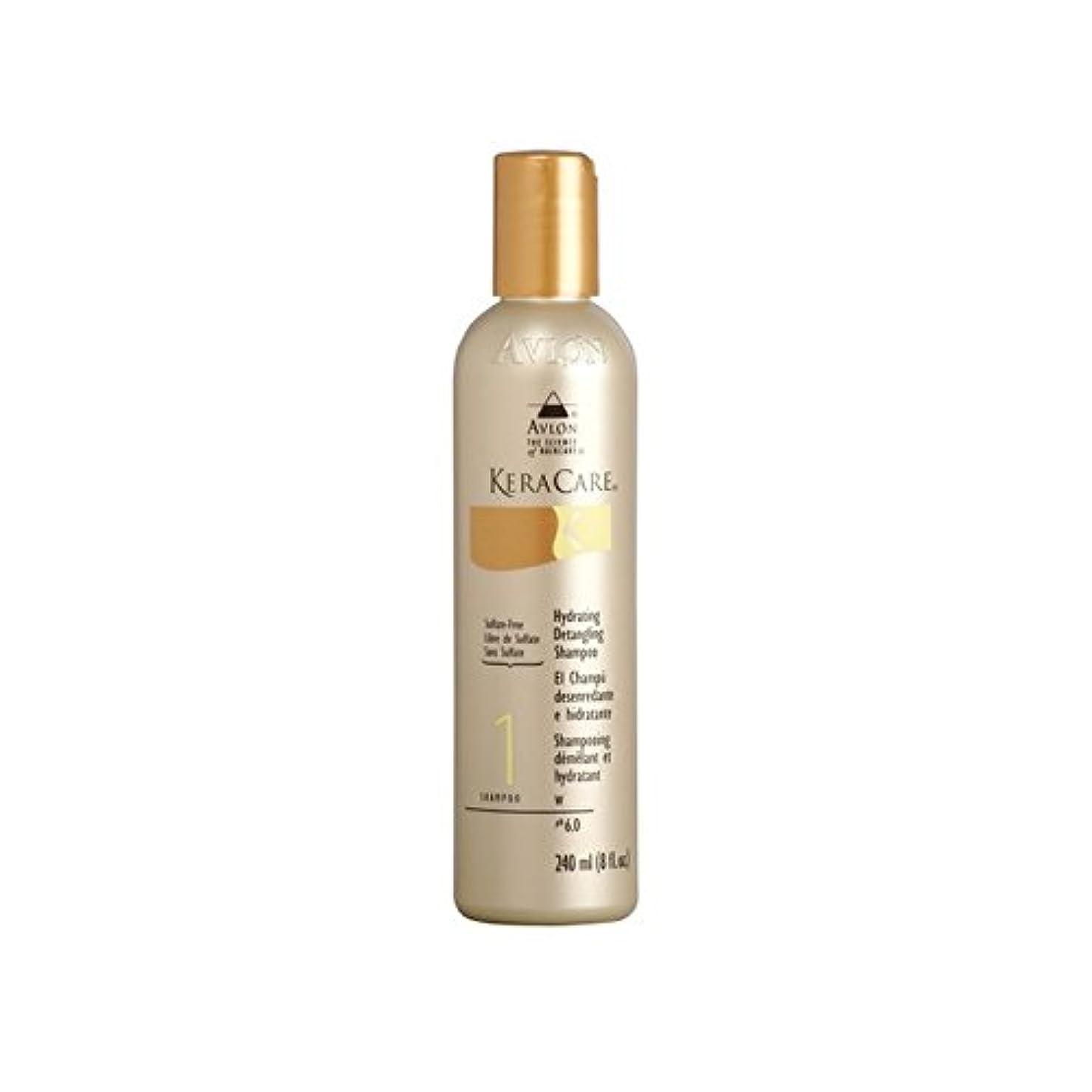 珍しい種コンパス水和もつれ解除シャンプー(240ミリリットル) x4 - Keracare Hydrating Detangling Shampoo (240ml) (Pack of 4) [並行輸入品]