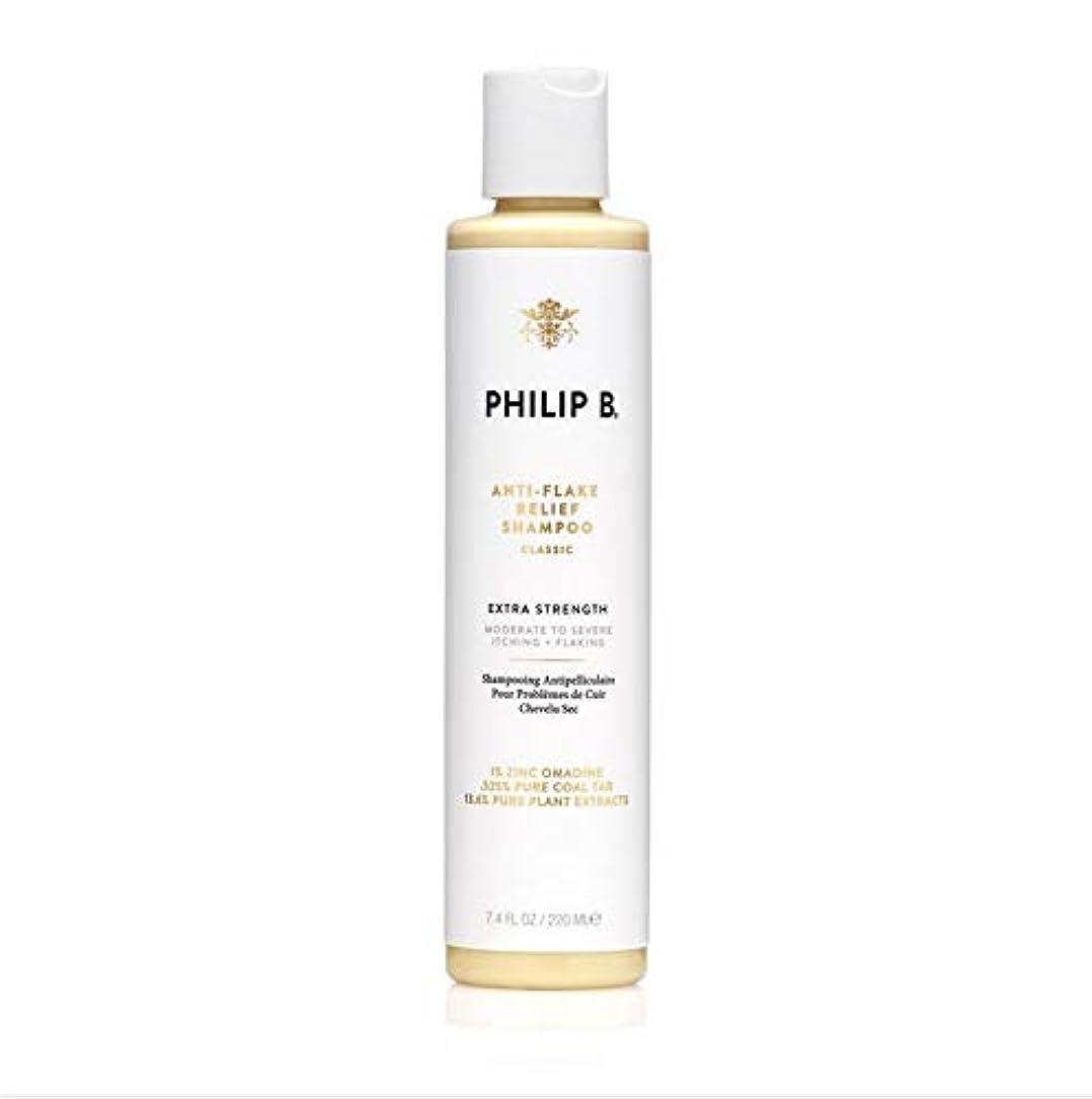 ばか無傷スーダンAnti-Flake Relief by Philip B Botanical Products Shampoo 220ml