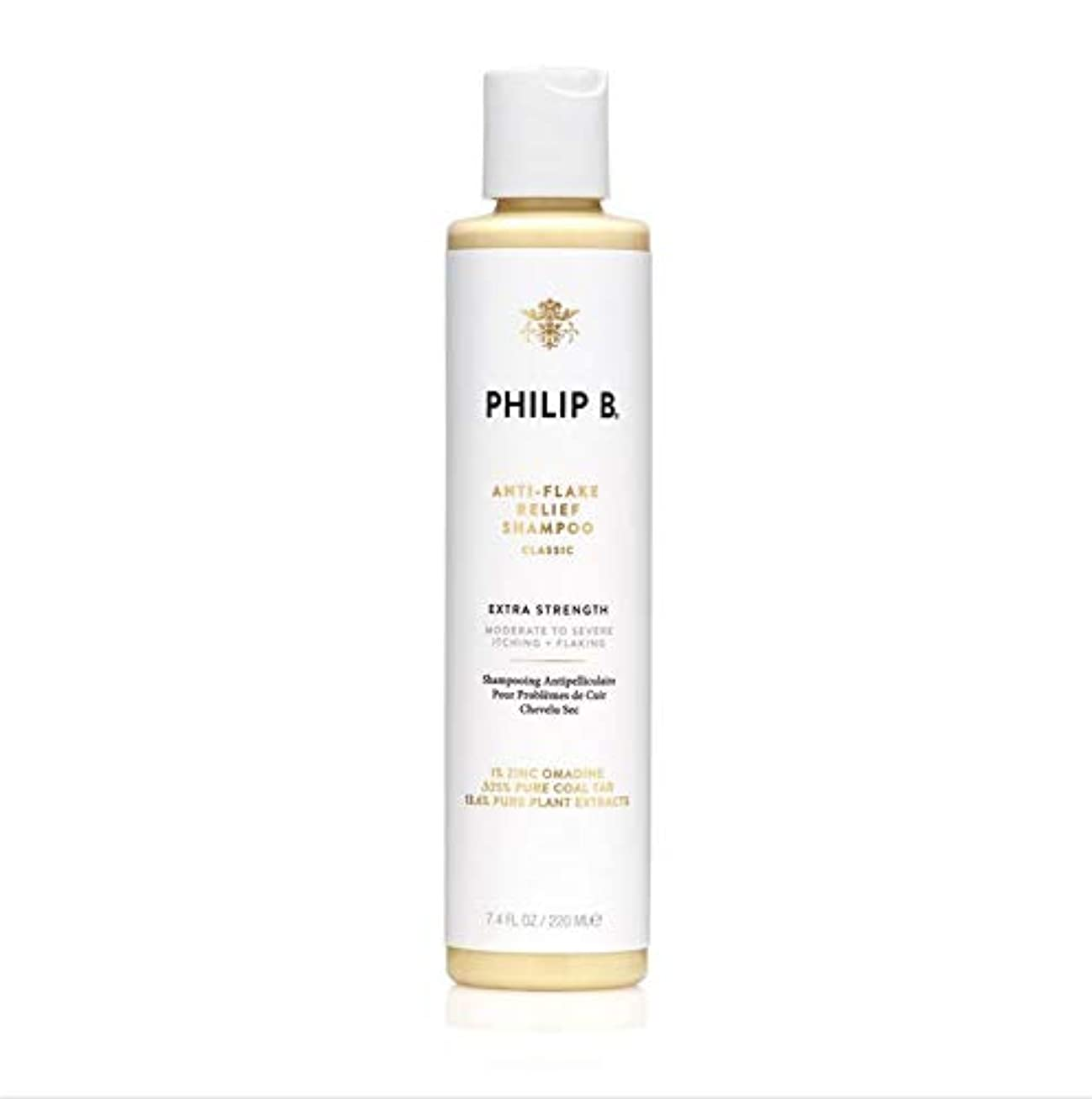 見分ける手足走るAnti-Flake Relief by Philip B Botanical Products Shampoo 220ml