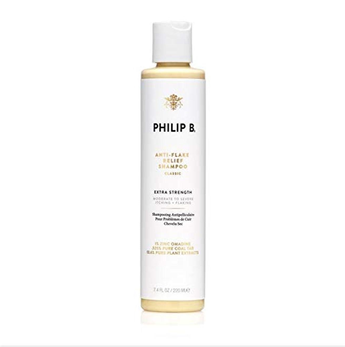 線形名門プットAnti-Flake Relief by Philip B Botanical Products Shampoo 220ml