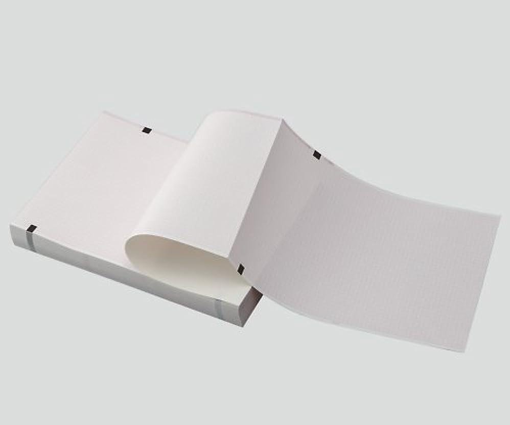 スムーズにパッチ大西洋8-7042-09心電図用記録紙(折り畳み型)110mm×140mm×20m
