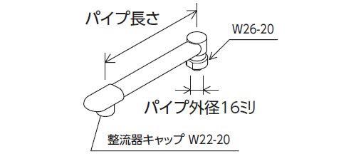 KVK Z820-24 横自在だ円パイプ 12 240 家庭日用品
