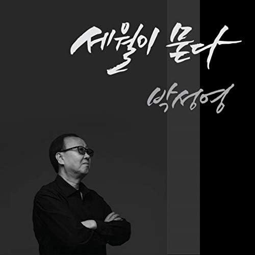 Park Seong Yeong