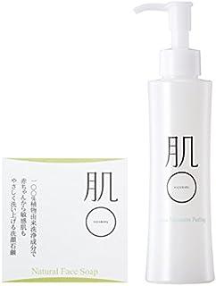 肌〇 HADAMARU アクアモイスチャーピーリング 150g ・ ソープ 60g セット (敏感肌/低刺激/乾燥肌) 角質ケア/洗顔石鹸 (植物由来/弱アルカリ性/濃密泡)
