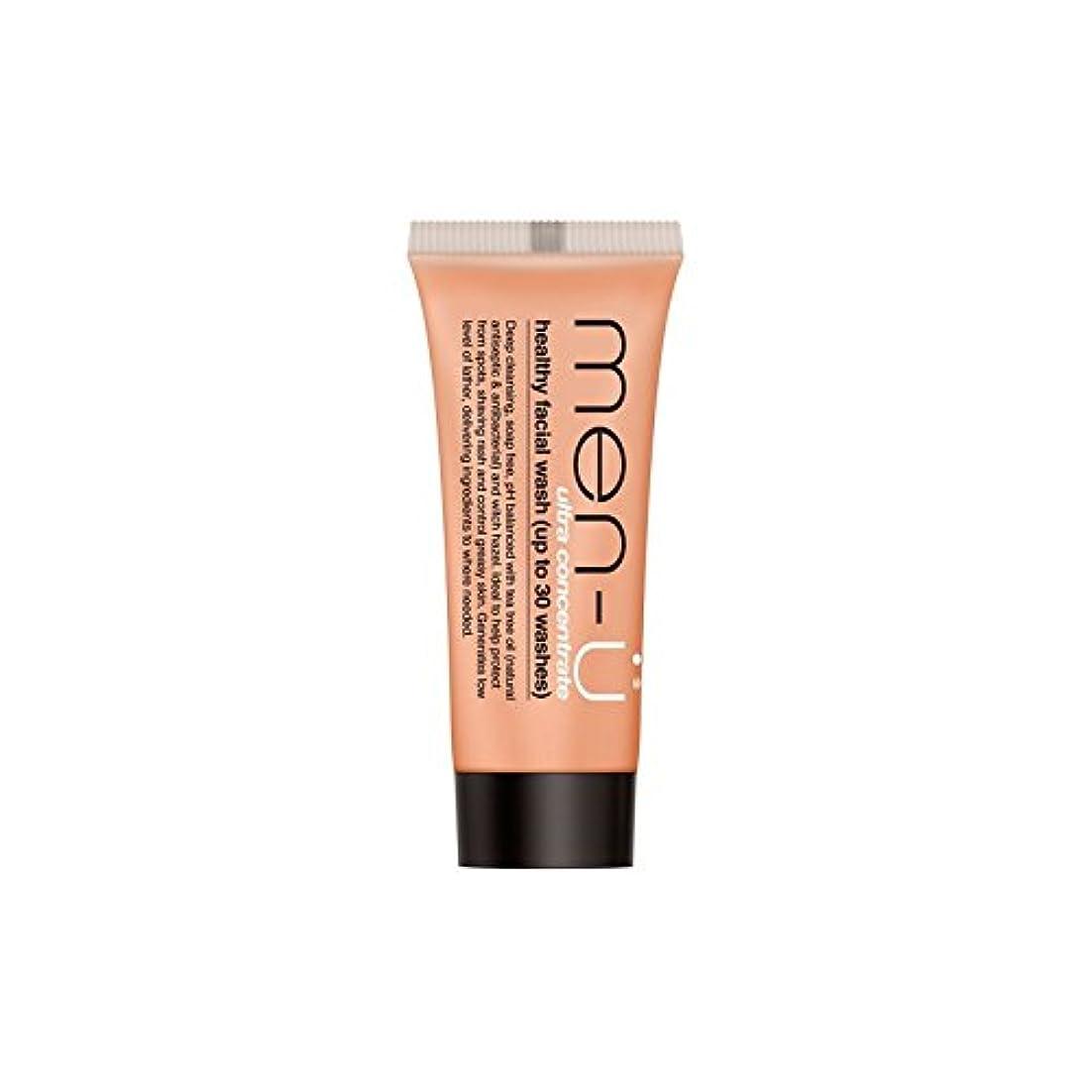 確かに安価な最もMen-? Buddy Healthy Facial Wash Tube (15ml) - 男性-のバディ健康洗顔チューブ(15ミリリットル) [並行輸入品]