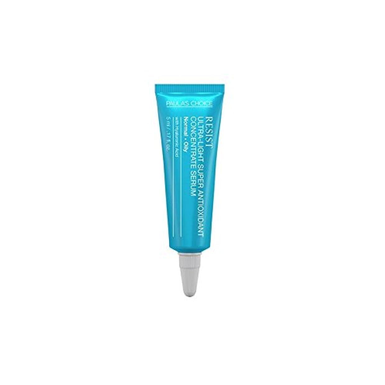 バリアトレード下るトライアルサイズ(5ミリリットル) - ポーラチョイスは、超軽量のスーパー抗酸化濃縮血清に抵抗します x4 - Paula's Choice Resist Ultra-Light Super Antioxidant Concentrate Serum - Trial Size (5ml) (Pack of 4) [並行輸入品]
