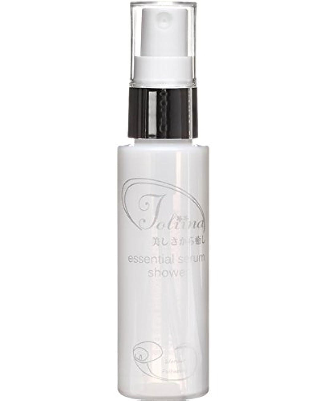 相対サイズ承認暴行Toliina essential serum shower