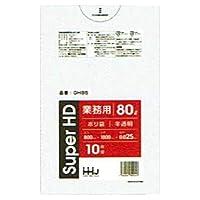 ポリ袋 80L HDPE 0.025×800×1000mm 半透明 10枚×50冊(500枚) GH85