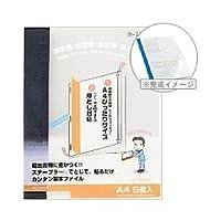 (業務用セット) 製本ファイル 5冊入 A4タテ・ブラック 【×10セット】 ds-1639829