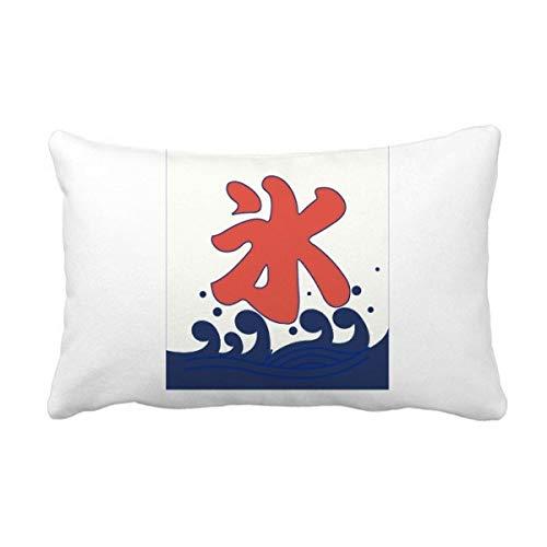 DIYthinker Bandera Japonesa Tradicional Estilo Local de Banda Almohada Lumbar Inserte la Cubierta del Amortiguador Inicio Sofá Regalo de la decoración