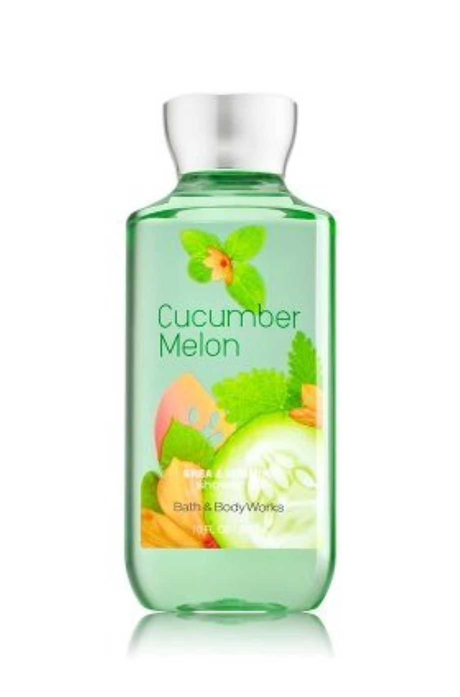 麻痺札入れ羽【Bath&Body Works/バス&ボディワークス】 シャワージェル キューカンバーメロン Shower Gel Cucumber Melon 10 fl oz / 295 mL [並行輸入品]