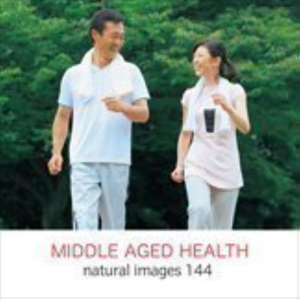 説明する臨検抽象化naturalimages Vol.144 MIDDLE AGED HEALTH
