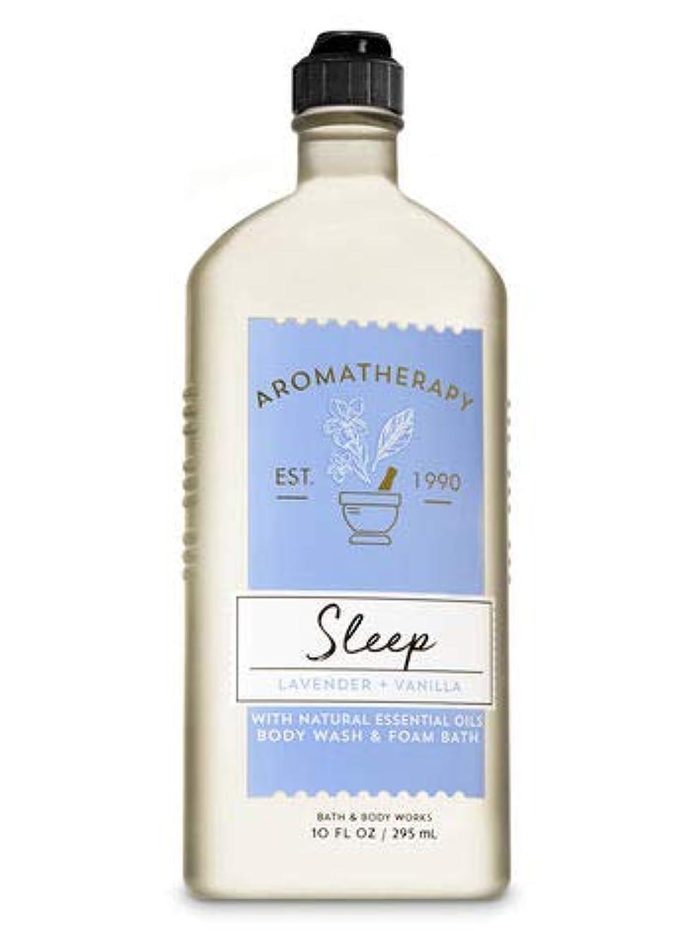 平凡サイクロプス枯渇する【Bath&Body Works/バス&ボディワークス】 ボディウォッシュ&フォームバス アロマセラピー スリープ ラベンダーバニラ Body Wash & Foam Bath Aromatherapy Sleep Lavender Vanilla 10 fl oz / 295 mL [並行輸入品]