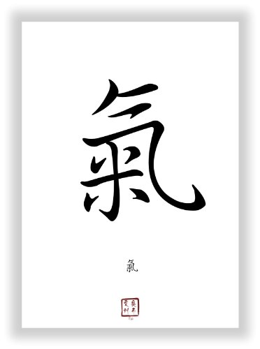 CHI, QI, LEBENSENERGIE in chinesischen - japanischen Kanji Kalligraphie Schriftzeichen als Wandbild - China Japan Einzelzeichen Symbol