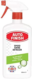 Auto Finish AFD505 Shine Spray