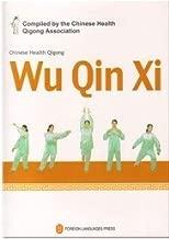 Wu Qin Xi - Chinese Health Qigong (English) 五禽戏(英文)