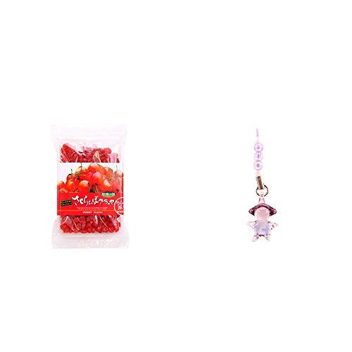 [2点セット] 収穫の朝 さくらんぼグラッセ ラム酒風味(180g)・ガラスのさるぼぼ 手作りキーホルダー 【紫】 /出世運・健やかな長寿祈願・トップを目指す・魔除け//