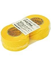 3Mマスキングテープ(243J PLUS)AWオリジナルセットC(6ミリ×2巻と18ミリ×2巻) AquaWing(アクアウイング)