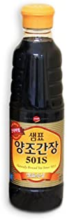 Premium Naturally Brewed Soy Sauce 501 By Sempio (Small)