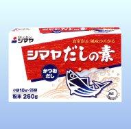 <シマヤ> だしの素粉末 S-14【140g】 ×36箱