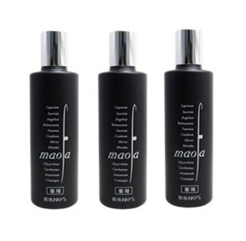 複雑な現在要求【X3個セット】 ビバニーズ マオファ 薬用育毛剤 マオファD 150ml 容器入り