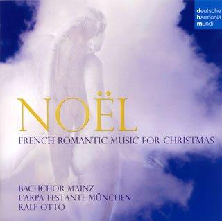 Saint-Saens:Oratorio de Noel