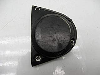 #3046 Yamaha DT175 Enduro Engine Side Cover (B) / Two Stroke Oil Pump Cover