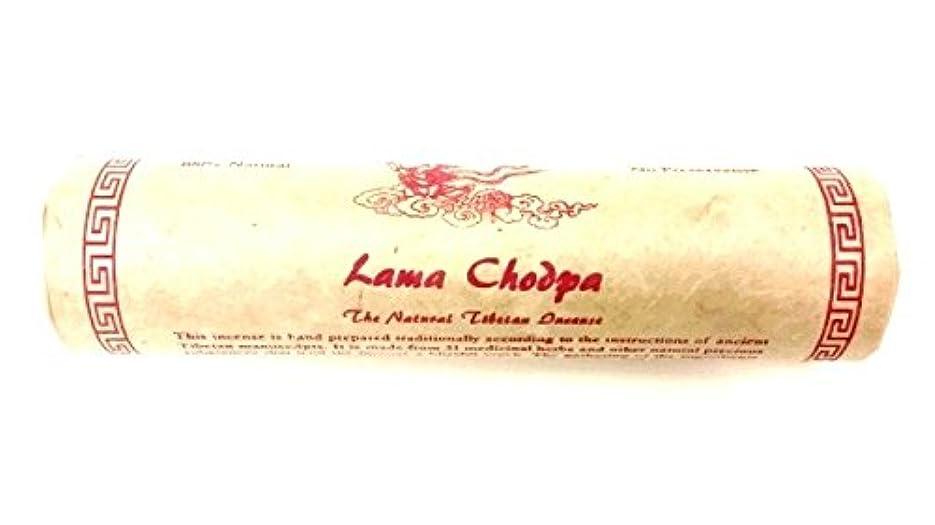 同じ流星童謡Lama Chodpa 天然チベットの聖なるお香 リラクゼーション Large Tube - 60 Sticks