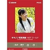 (業務用5セット)キャノン Canon 写真紙 光沢ゴールド GL-101A420 A4 20枚 【×5セット】
