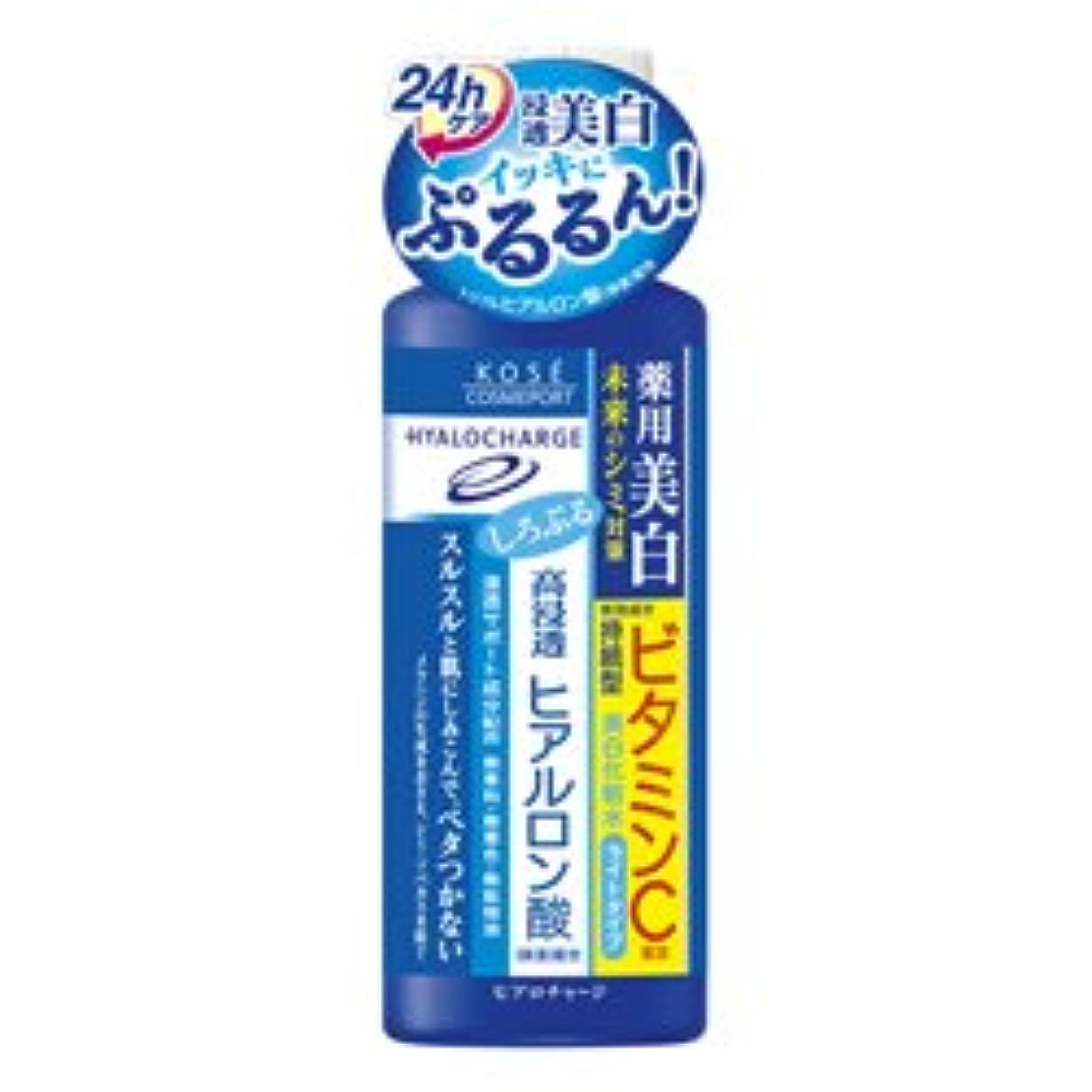 【コーセーコスメポート】ヒアロチャージ 薬用ホワイトローションLライト 180ml(医薬部外品) ×20個セット