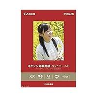 (業務用セット) キャノン(Canon) 写真用紙・光沢 ゴールド A4 1箱(20枚) 【×3セット】 ds-1643655