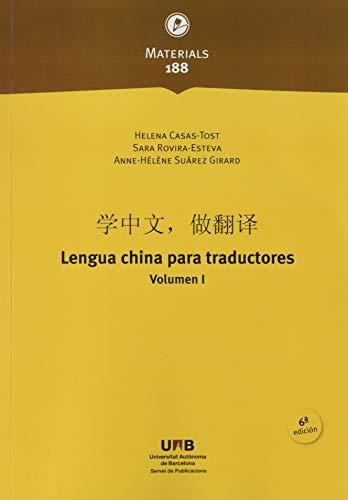 Lengua china para traductores. Volumen I (6ª ed.): 188 (Materials)