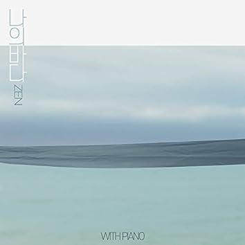 나의 바다 (My Ocean) – WITH PIANO