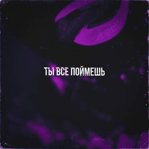 theReal & Tripc feat. Lamboo