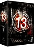 13 thirteen DVD-BOX VOL.2[DVD]