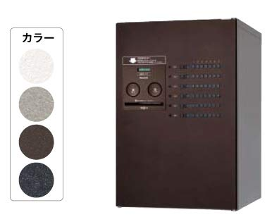 Panasonic 集合住宅用 宅配ボックス コンボ-メゾン ミドルタイプ [CTNR4620R] 右開き 共有使い6錠 パナソニック (ステンシルバー色)