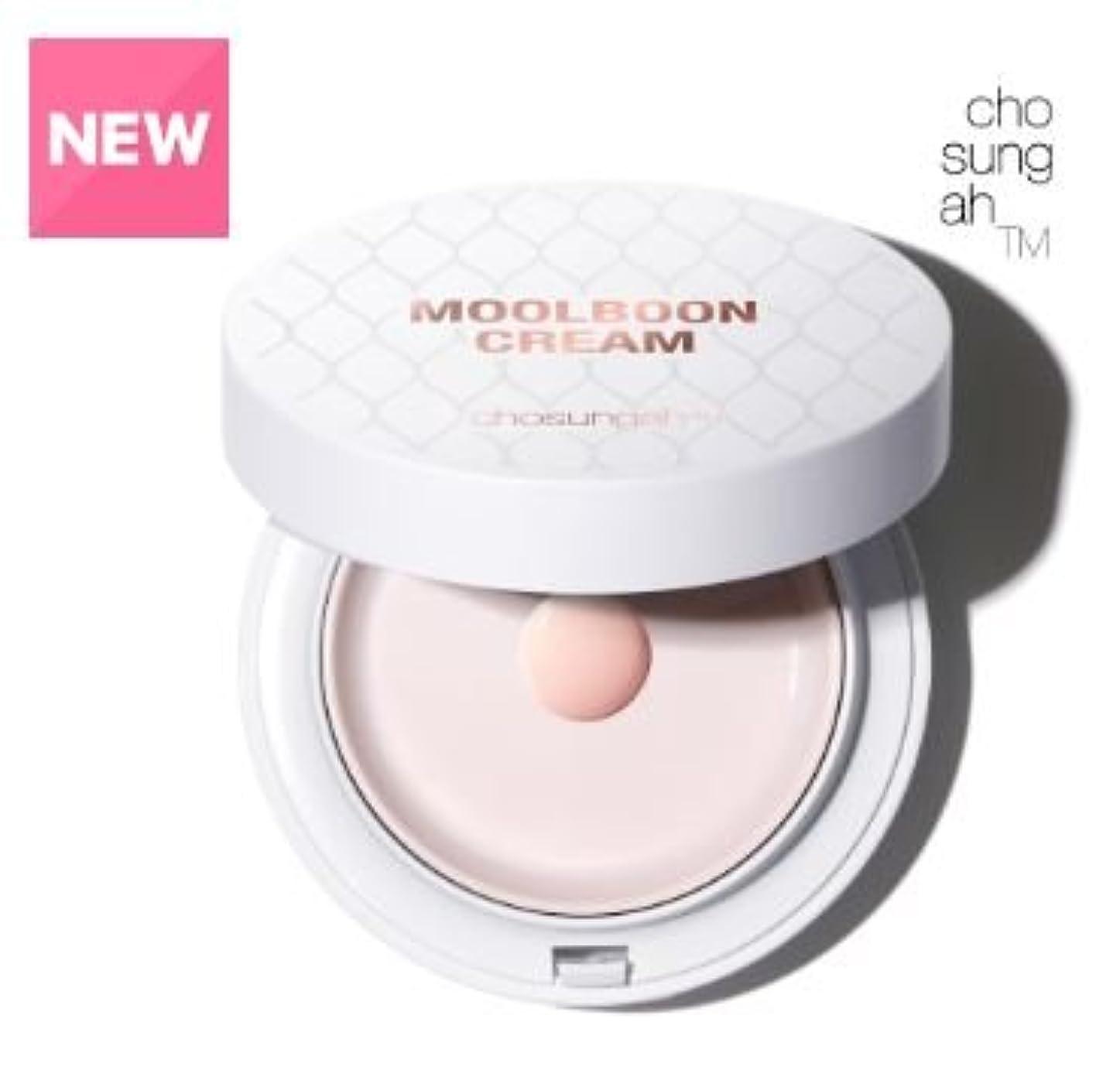 コスチュームケージ欠席[CHOSUNGAH BEAUTY] MoolBoon Cream 14g SPF50+PA+++ [並行輸入品]
