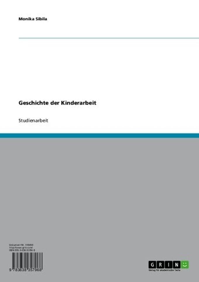 展開する商標子犬Geschichte der Kinderarbeit (German Edition)