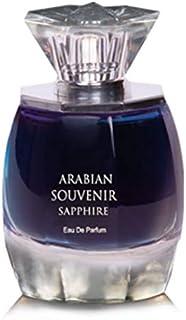 Sapphire by Arabian Souvenir Unisex - Eau de Parfum, 55ml, ARS-U87504