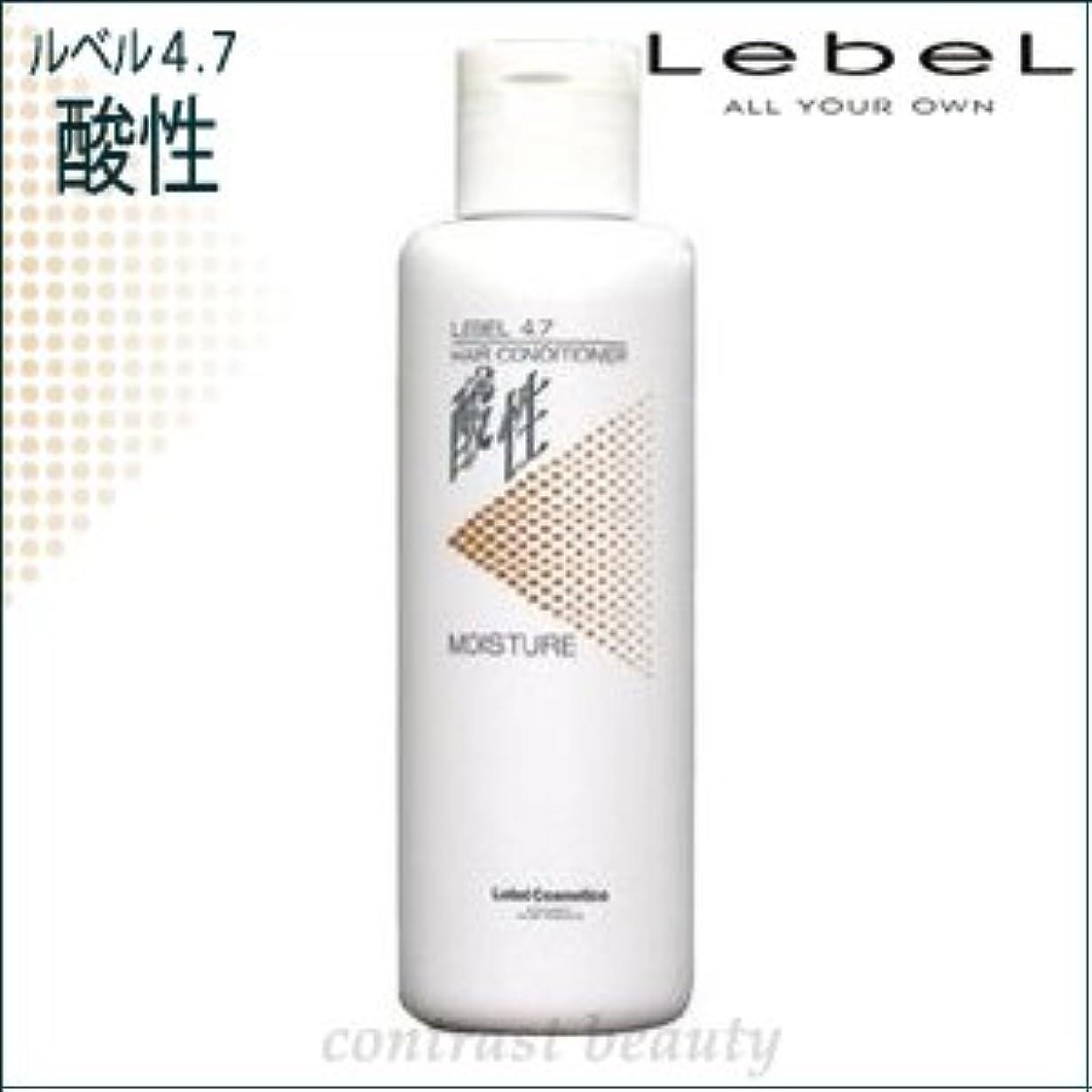 続編落ち着かない振幅【X2個セット】 ルベル/LebeL 4.7酸性 モイスチャーコンディショナー 250ml