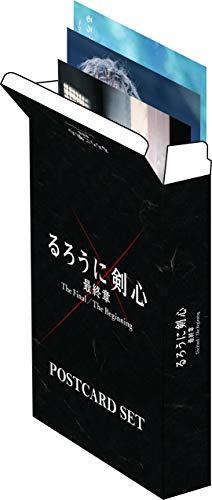 るろうに剣心 最終章 The Final/ポストカードセット IJ113
