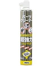 アサヒペン(Asahipen) 超強力パーツクリーナー 840ml