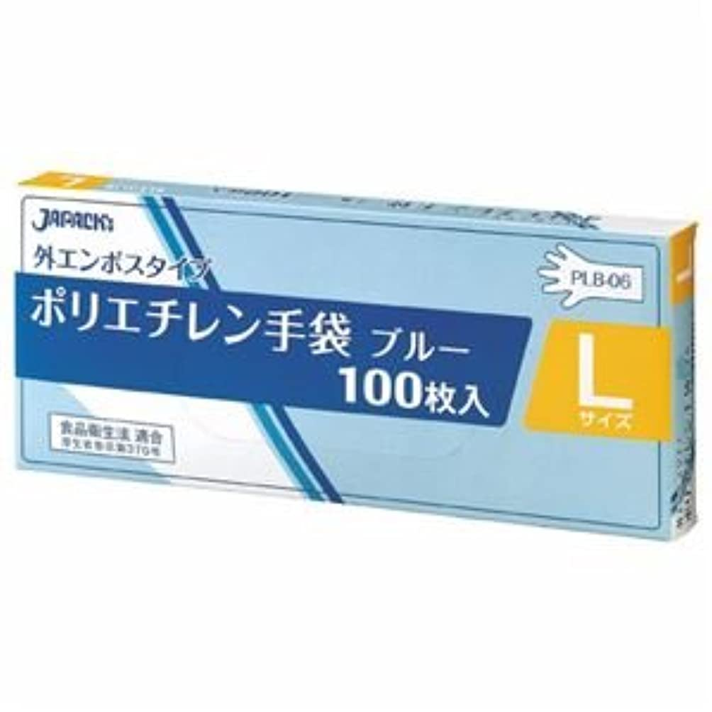 分子一掃する崖(まとめ) ジャパックス 外エンボスLDポリ手袋BOX L 青 PLB06 1パック(100枚) 【×20セット】 ds-1583310